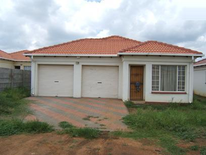 Standard Bank Repossessed 2 Bedroom House for Sale on online auction in Capital Park - MR01449