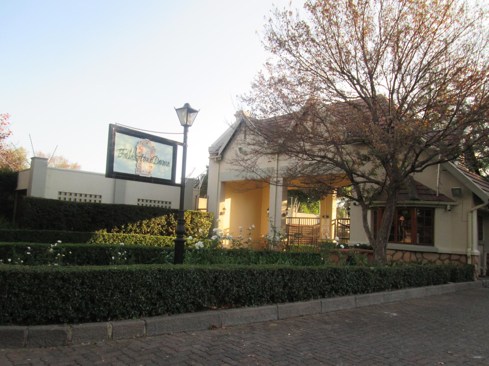 Front View of property in Rivonia